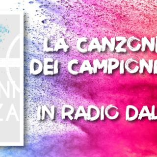 """Musica e beneficenza - """"Lo stadio nel cassetto"""", cantano 21 campioni"""