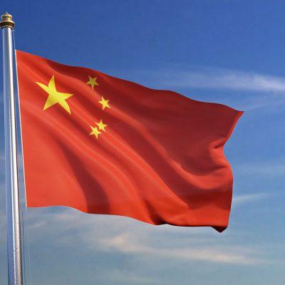 """La Cina contro il comunicato finale del G7: """"Non politicizzare l'origine del Covid"""""""