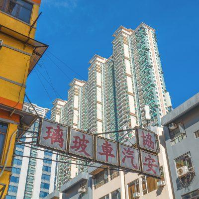 Hong Kong, blitz negli uffici della testata pro-democrazia 'Apple Daily'